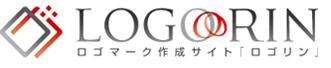 会社ロゴ作成サイト「ロゴリン」